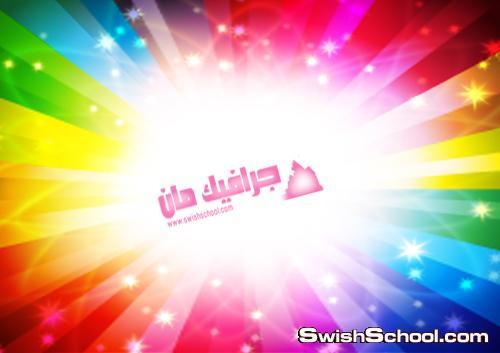 خلفيات جرافيك الوان قوس قوزح عاليه الجوده للتصميم 2013