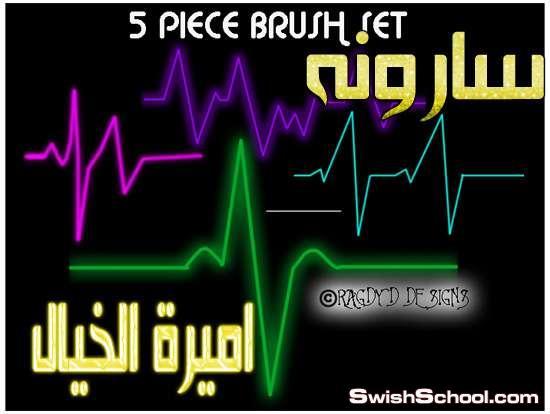 فرش تخطيط القلب , تخطيط القلب , نبضات القلب , نبض القلب , فرش , حب , قلب , رومانسيه