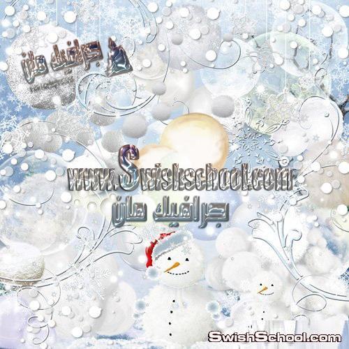 صو مقصوصه اشجار كريسماس وكرات الثلج الشفافه png - ملحقات فوتوشوب العام الجديد 2013