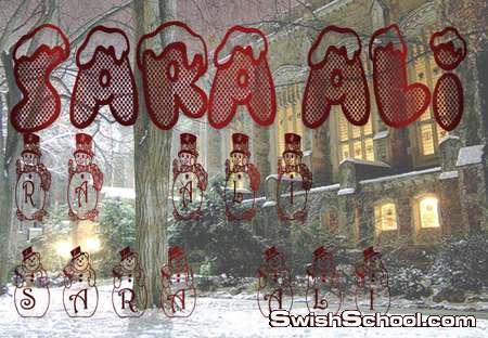 خطوط راس السنه , خطوط ثلوج , حروف ثلجيه , ثلوج , انوار , خطوط , اطفال , عيد راس السنه , رجل الثلج