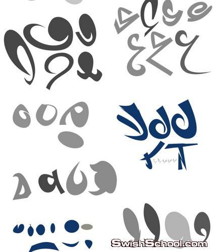 ملف مفتوح يحتوي على حروف الخط الحر , حروف خط حر , الخط الحر , كتابه , خط حر , خطوط عربيه , حروف , عربيه