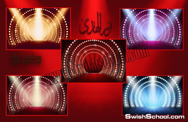 خلفيات استديو اضواء وانوار المسرح الاستعراضي  2013