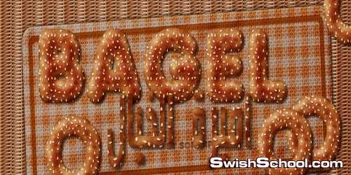حروف الكوكيز والبسكويت للمخابز والمطاعم , كوكيز , بسكويت , كيك , خبز , عيش , حروف , احرف