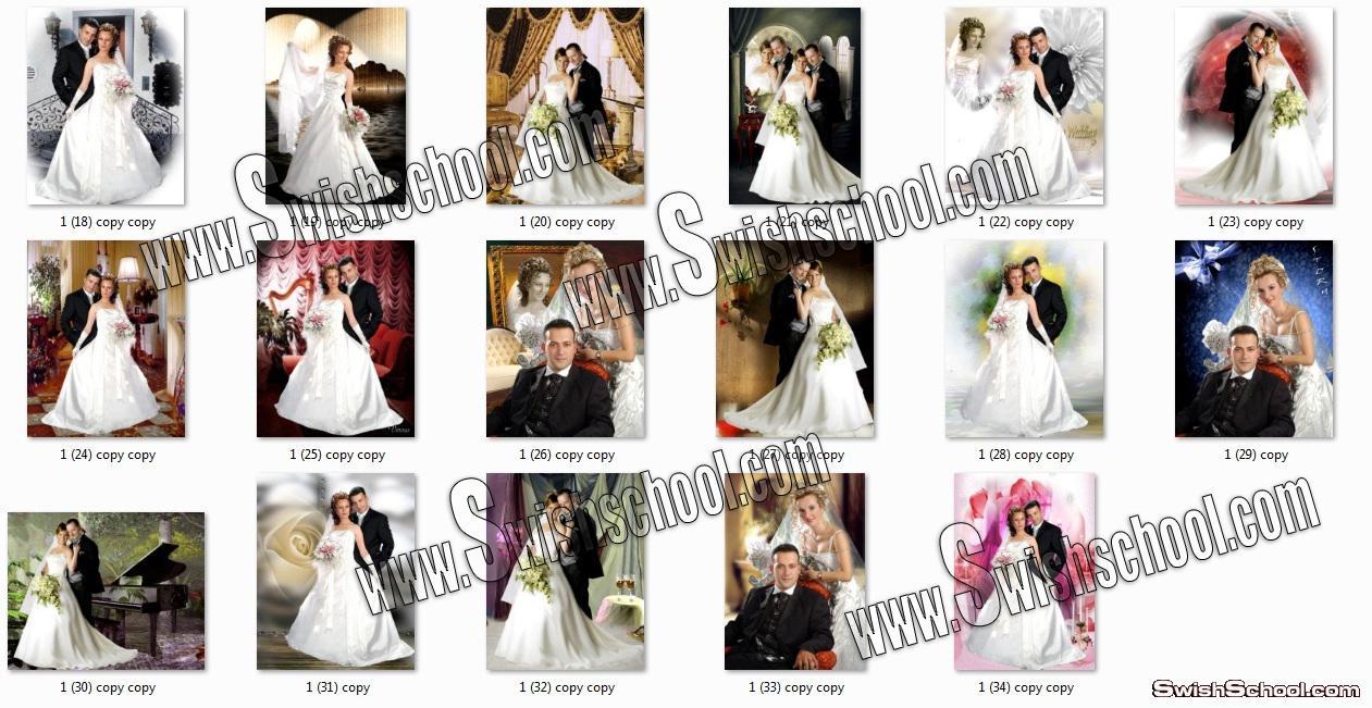 خلفيات استديوهات زفاف 2013