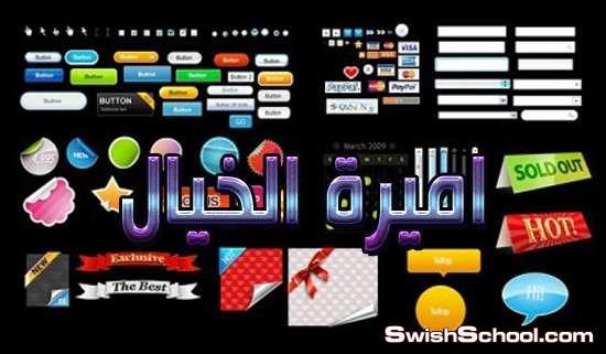 حقيبة ملفات مفتوحه لمصممي الدعايه والاعلان