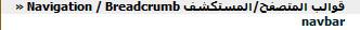 شرح حذف index.php من رابط المنتدى