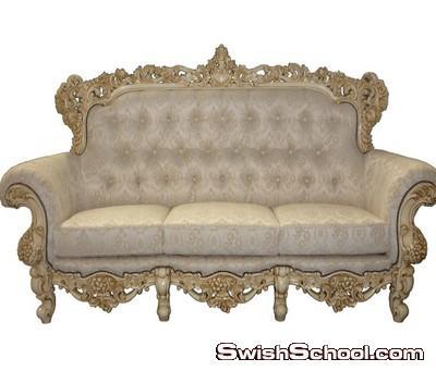 صور مقصوصه سرير وكراسي باشكال مختلفه للاعلان عن محلات بيع الاثاث