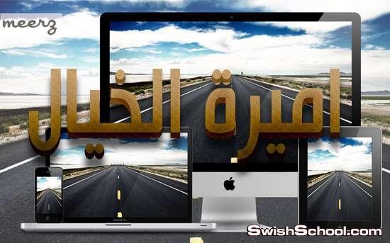 صور مقصوصه طرق سريعه وطرق زراعيه مع خامات الطرق