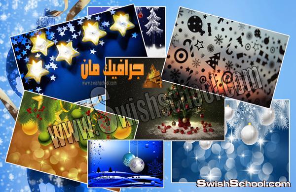 خلفيات وستوكات العام الجديد وراس السنه 2013 - خلفيات جرافيك عاليه الجوده للتصميم