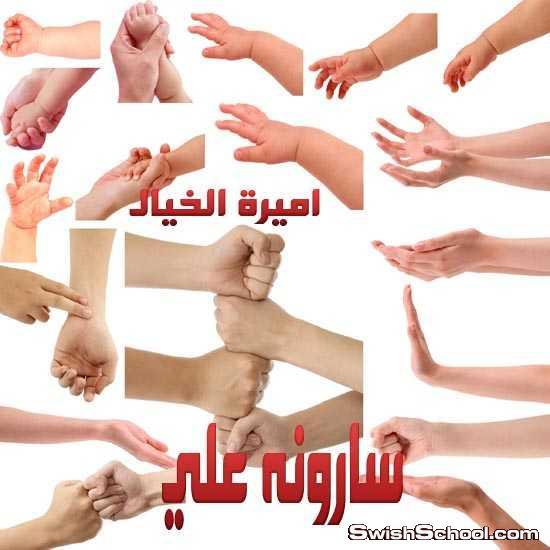 ملفات مفتوحه عاليه الجوده  ايدي مفتوحه