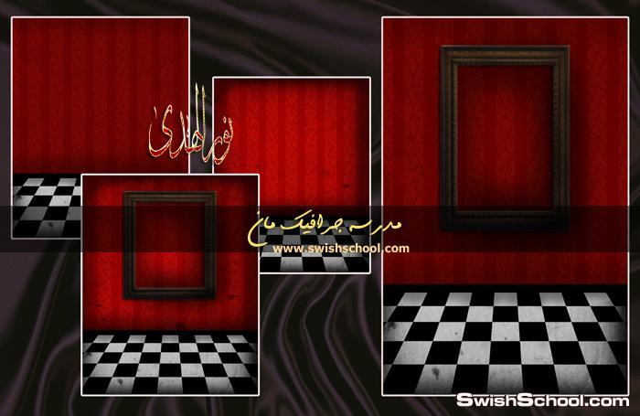 خلفيات جرافيك حوائط الشطرنج للاستديوهات والتصميم jpg