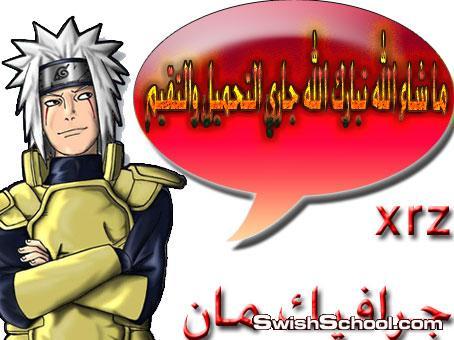 اقوى واجمل الخطوط العربيه , خط عربي , خطوط عربيه , فوتوشوب , تصميم , خطوط حره