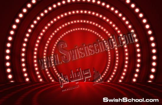 ملفات فوتوشوب اضواء المسرح الاستعراضي psd متعدده الليرات