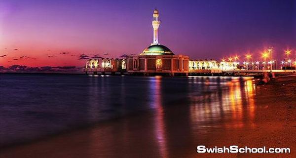 المسجد العائم تحفه كورنيش جده في السعوديه
