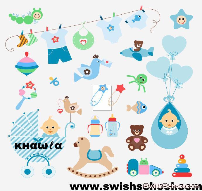 فيكتور للاطفال ,, العاب اطفال ,, ملابس اطفال