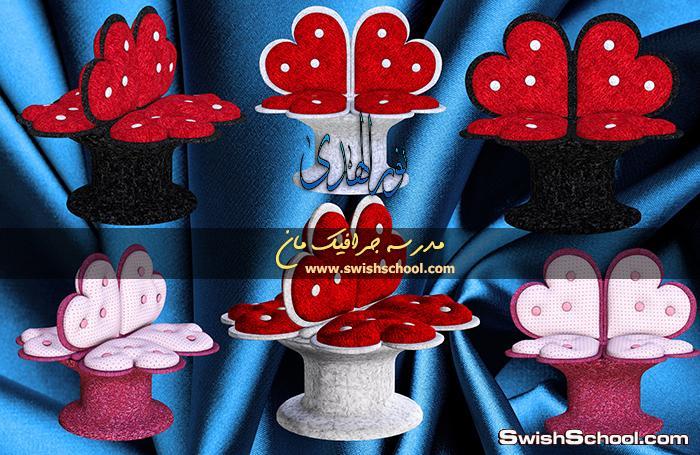 كليب ارت كراسي القلوب الرومانسي لتصاميم الفوتوشوب 2013