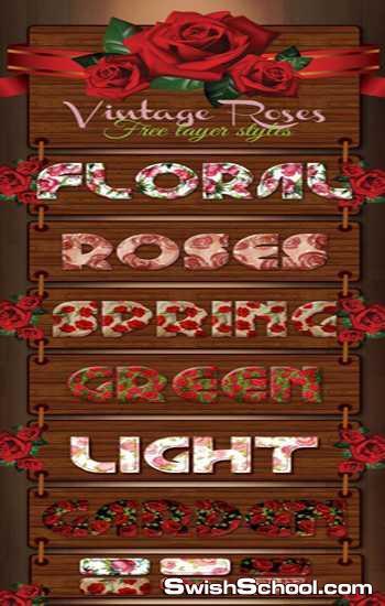 استايلات الزهور والجوري للنصوص والتصاميم الرومانسيه , رومانسيه , زهور , وورد , ازهار , جوري , ورد احمر