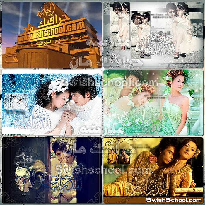خلفيات فوتوشوب رومانسية بي اس دي _ قوالب ساحرة مفتوحة للتصاميم الرومانسية 2015 _ الجزء الثاني