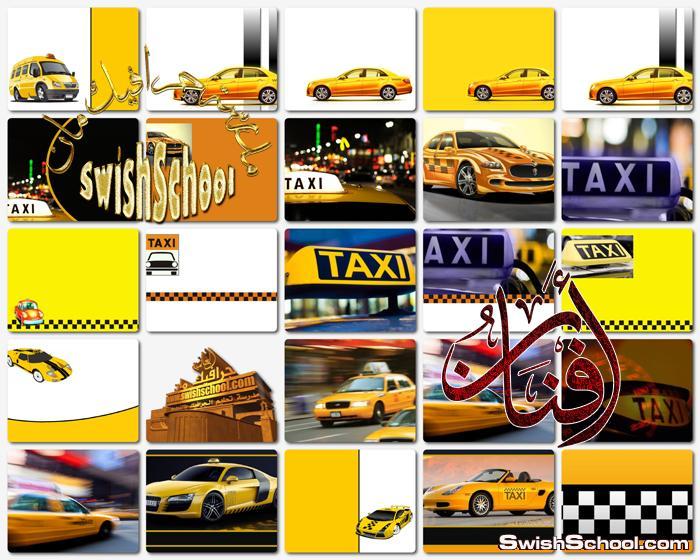 خلفيات تاكسي اجره للدعايه والاعلان jpg