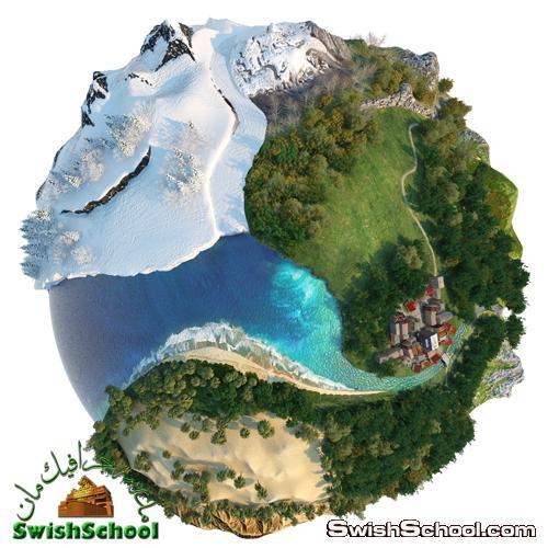 صور مفرغه بدقه عاليه كوكب الارض الاخضر png - كليب ارت لتصاميم السياحه والمحافظه على البيئه png