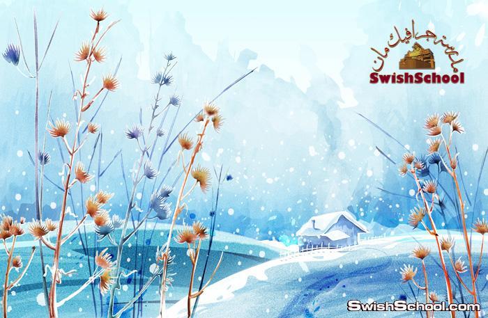 خلفيات مناظر الثلج والشتاء الساحره psd - ملفات مفتوحه متعدده الليرات - الجزء الاول