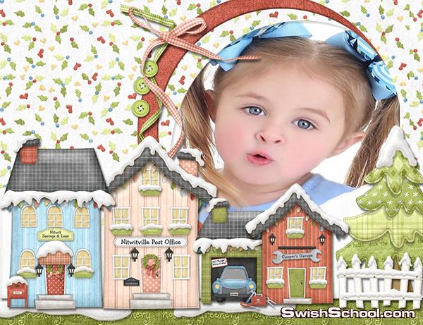 احدث كولكشن فريمات اطفال جديد 2014 الجزء الاول