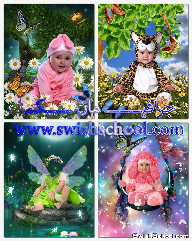 خلفيات استديوهات التصوير للاطفال psd - قوالب خدع الاطفال جديد 2015