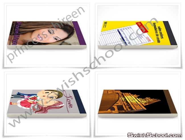 5 اكشنات لتحويل الصورة لدفتر او نوته 3d جديد 2014 حصرى على مدرسة جرافيك مان