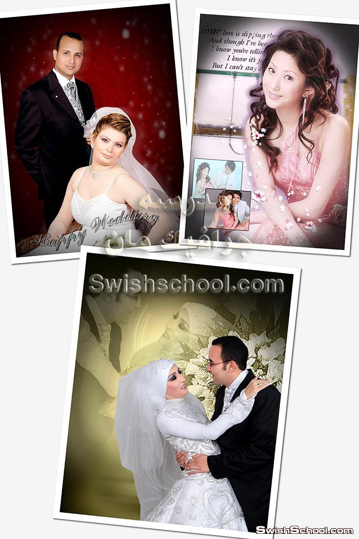 خلفيات استوديو زفاف مفتوحة المصدر- احدث خلفيات العرسان من تصميم هاجر حصريا لمدرسة جرافيك مان -الجزء الثاني