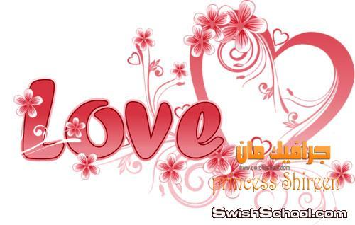 كوليكشن سكرابزات باللون الاحمر للفالنتين , كليب ارت لعيد الحب جديد 2014 حصرى على مدرسة جرافيك مان