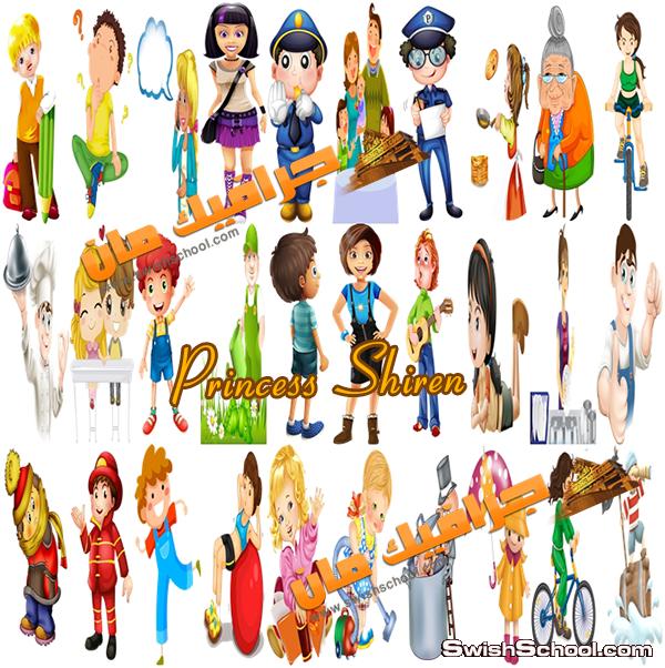 سكرابز شخصيات كارتونية 3d جديد جدا 2015 متنوعة لكافة التصاميم حصريا على مدرسة جرافيك مان الجزء الاول