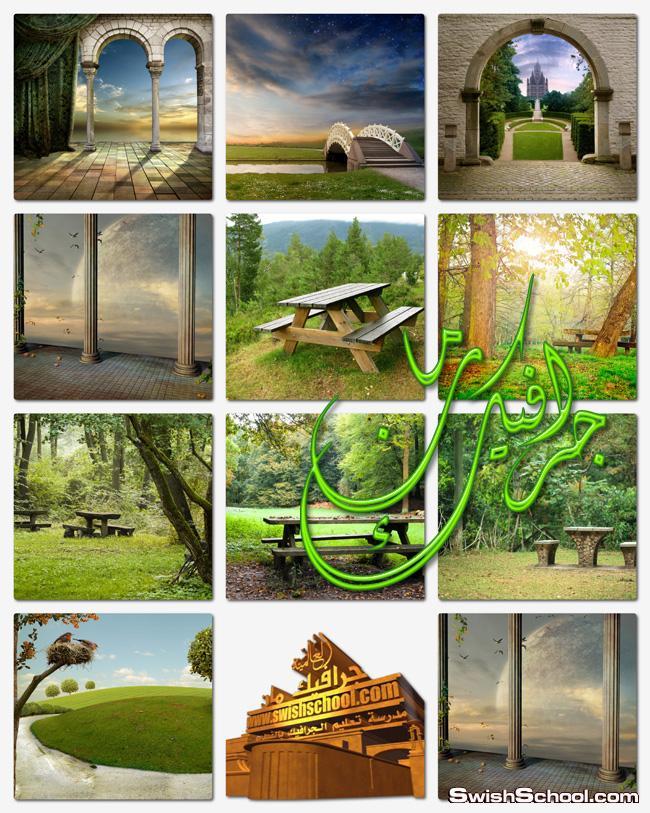خلفيات اماكن رومانسيه - حدائق - شواطئ - خلفيات لعشاق الهدوء من مدرسه جرافيك مان 2013