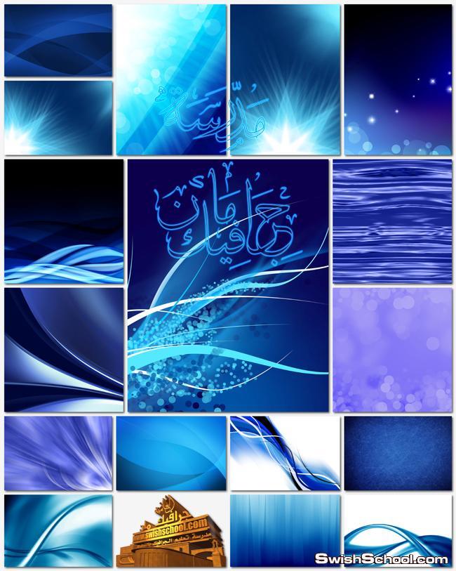 اروع الخلفيات التجريديه الابداعيه الزرقاء عاليه الدقه - خلفيات لتصاميم الجرافيك jpg