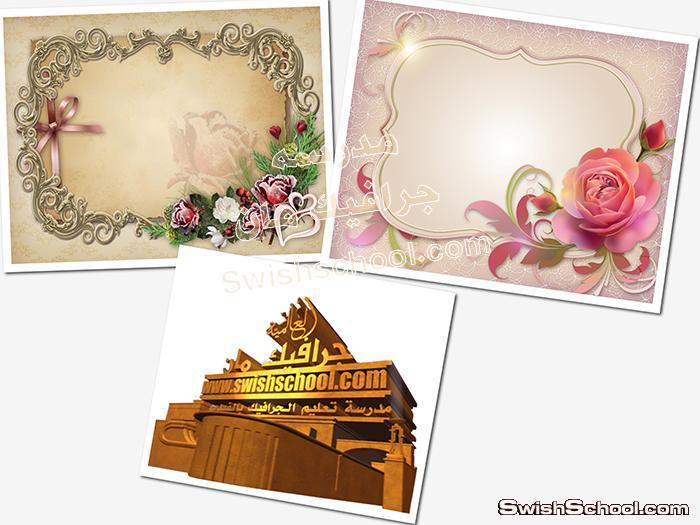 خلفيات فوتوشوب لتصاميم الكروت الرومانسية مع الورود - 2 psd