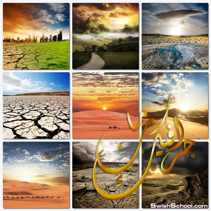 خلفيات تشققات الارض - خلفيات صحراء جافه عاليه الجوده للتصميم 2013
