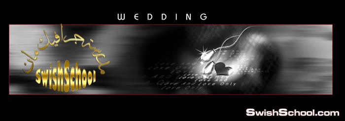 بوسترات رومانسيه لتصاميم الكروت والبومات الزفاف والخطوبه jpg - تصاميم استديوهات - الجزء الاول