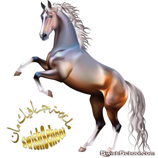 كليب ارت خيول بدون خلفيه للتصميم png