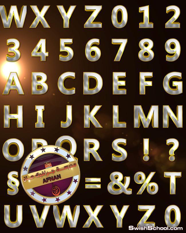 حروف وارقام معدنيه مفرغه عاليه الدقه للتصميم 3d