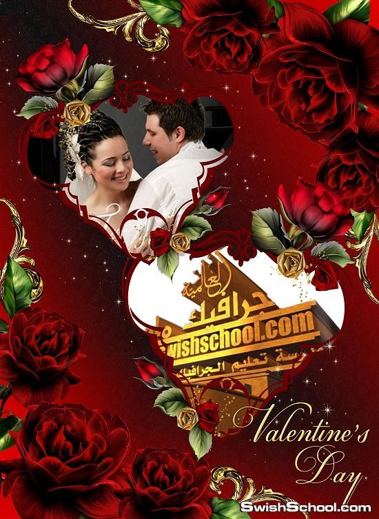 اطار صور رومانسي مع ورد احمر وقلوب للمناسبات السعيده psd