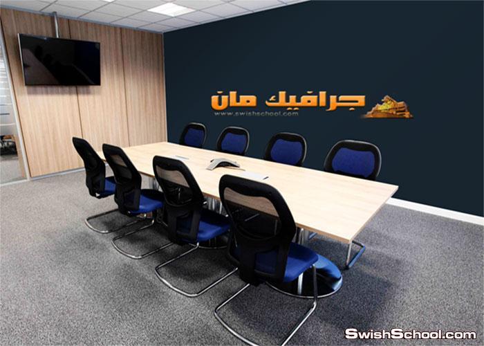 4 موك اب عرض الشعار او اللوجو داخل مكاتب شركات فخمة مدرسة جرافيك مان