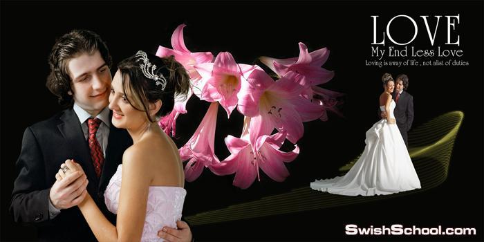 خلفيات استوديو زفاف جديده وحصريه , خلفيات مفتوحه للأفراح , خلفيات زفاف |الجزء الاول