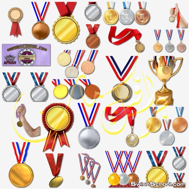 فيكتور ميداليات الفوز eps - ميداليات ذهبيه فخمه للتصاميم الرياضيه