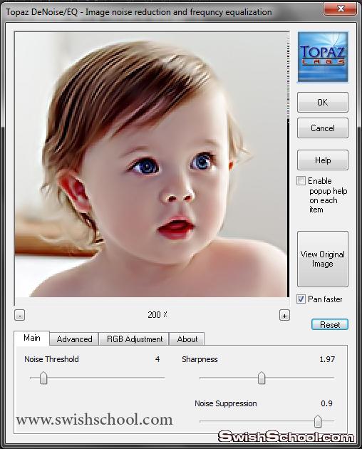 تحميل فلتر توباز لتنعيم وتنقية الصور  Topaz Vivacity