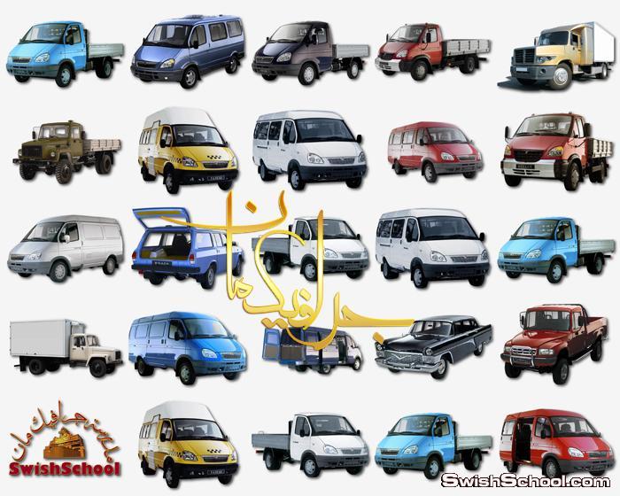 صور مفرغه سيارات منوعه للتصميم png - عربيات ضخمه بدون خلفيه