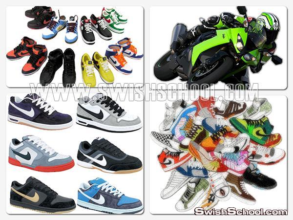 صور مقصوصة احذيه رياضية Sports Shoes , سبورت شوز رياضي مفرغ psd