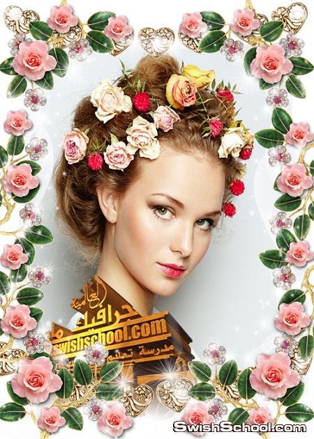 اجمل وارقى فريمات الزهور مع الجواهرالامعه بدون خلفيه للمناسبات السعيده png
