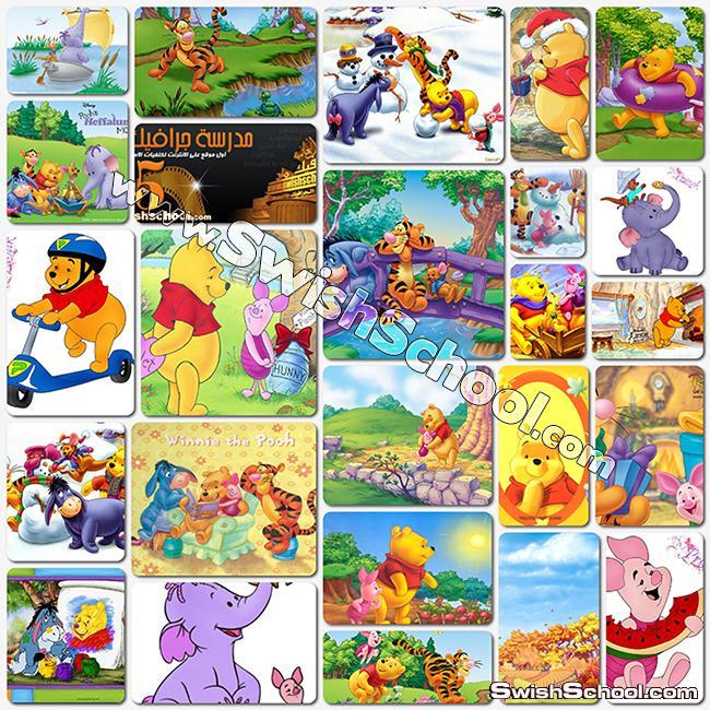 كولكشن خلفيات وصور مقصوصة مفرغة الدب الاصفر ويني والاصدقاء Winnie the Pooh psd