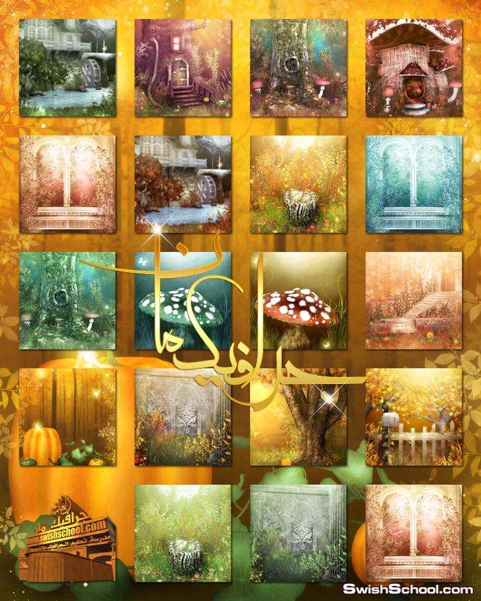 خلفيات فانتازيا عاليه الجوده لتصاميم الاستديوهات jpg - خلفيات الغابه الذهبيه
