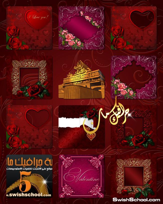 ملفات فوتوشوب psd وخلفيات رومانسيه للتصميم 2013