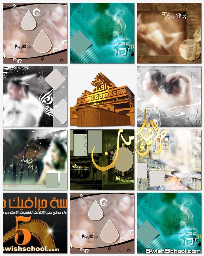 خلفيات بوستر ملفات مفتوحه للفوتوشوب  PSD Background Poster